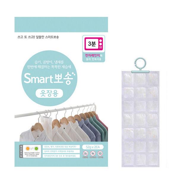 韓國進口Smart Posong 掛勾型除濕包 - 限時優惠好康折扣