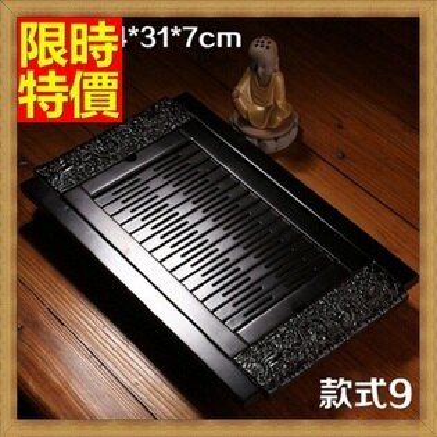 原木茶盤 茶具-功夫茶海儲水抽屜式必備實木製茶盤11款68ac3【獨家進口】【米蘭精品】