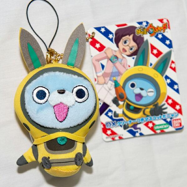 妖怪手錶 USA兔 3C平板 手機螢幕擦 吊飾 小玩偶公仔 日本正版商品