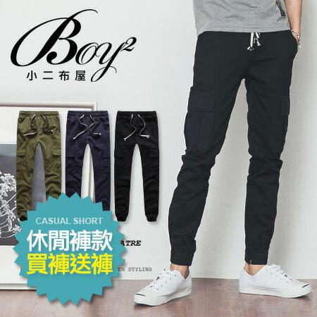 【NQ95015】《買長褲送長褲》素色縮口褲 多口袋工作褲☆BOY-2☆