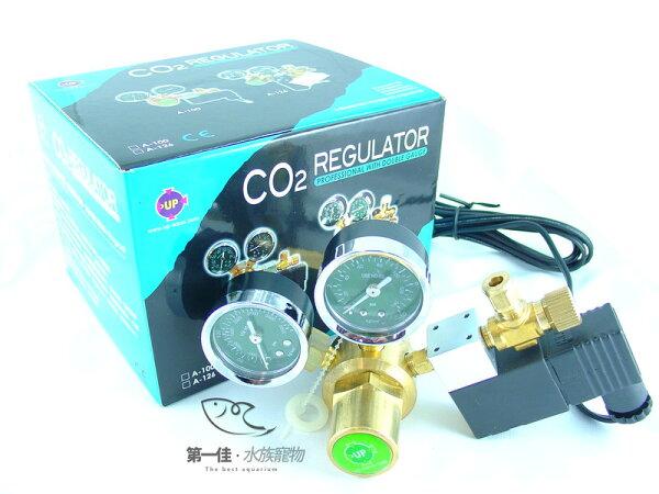 [第一佳 水族寵物] 台灣雅柏UP CO2精密電磁閥 (銅製1對1大雙錶) [A-100] 免運