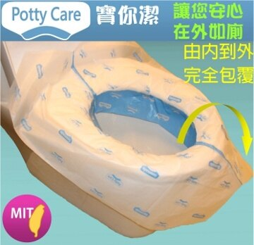 台灣【寶你潔】3D立體防菌馬桶坐墊套(5入) - 限時優惠好康折扣
