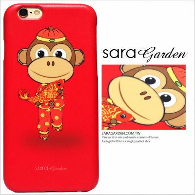 3D 客製 新年 猴子 喜氣 福篇 iPhone 6 6S Plus Note5 S6 M