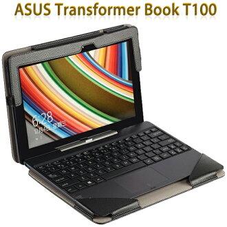 【全機+基座保護套】華碩 ASUS Transformer Book T100 / T100TA 二合一平板筆電 專用皮套/帶鍵盤套書本式保護套