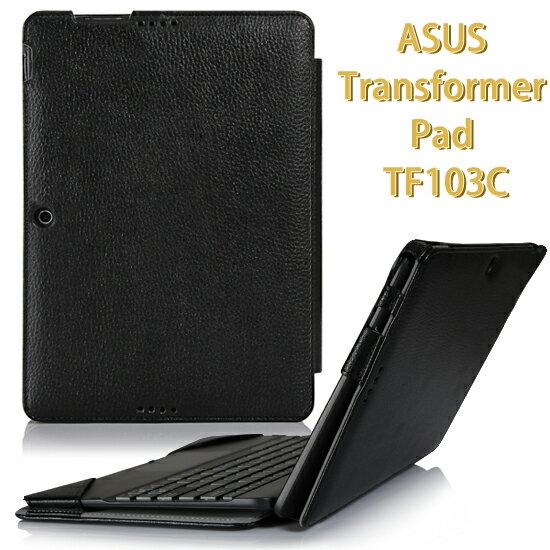 【全機+基座保護套】華碩 ASUS Transformer Pad TF103C 二合一平板筆電K010 K018 專用皮套/帶鍵盤套書本式保護套