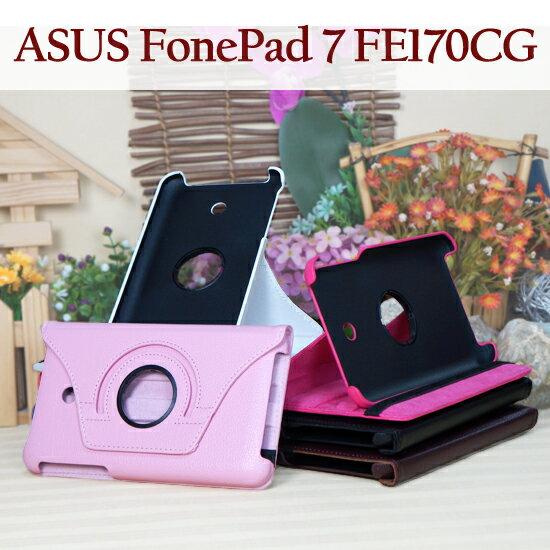【旋轉、斜立】華碩 ASUS FonePad 7 FE170CG K012、MeMO Pad 7 ME170C/CG K017 平板專用 荔枝紋皮套/保護套/側掀支架