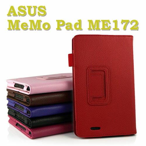 【斜立、書本式】華碩ASUS MeMO Pad ME172 ME172V 7吋 荔枝紋皮套/翻頁式皮套/筆記本型手拿包/斜立展示皮套