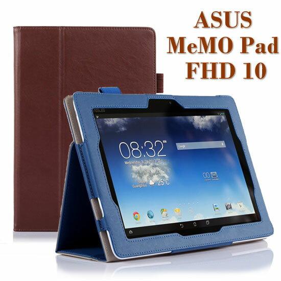 【手托、帶筆插】華碩 ASUS MeMO Pad FHD 10 ME302/ME302KL/ME302C 牛皮紋皮套/K00A 專用平板保護套/翻頁立架斜立~清倉拍賣