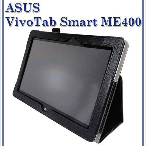 【翻頁、可斜立】華碩 ASUS VivoTab Smart ME400 ME400C 荔枝紋皮套/翻頁式皮套/筆記本型手拿包/斜立展示皮套