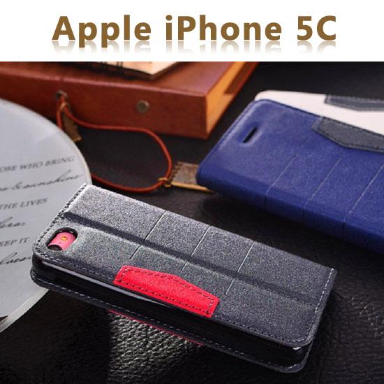 【吸合式】Apple iPhone 5C 專用皮套/書本翻頁式側掀保護套/側開插卡手機套/斜立支架保護殼