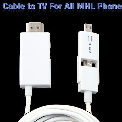 【雙頭 MHL HDMI視訊轉換線】SAMSUNG GALAXY S5 i9600/G900i/NotePRO 12.2 P905/Note 4 N910/SM-N910U HDTV 影音視訊轉接線