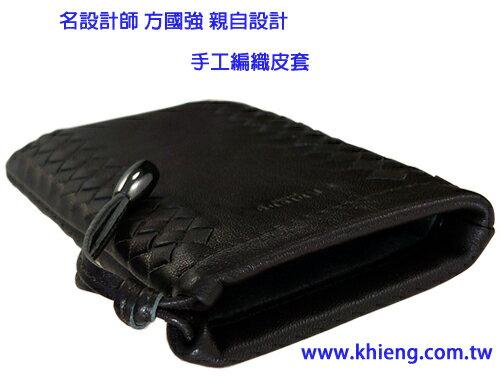 【3.7吋~4.4吋小羊皮皮套】HTC K-30 Khieng 小羊皮手工編織皮套/拉取式手拿包/束口袋/3.7~4.4 吋手機皮套