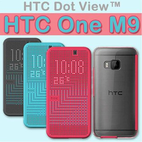 贈螢幕貼【原廠聯強貨】HTC One M9 M9u第二代炫彩顯示皮套/側掀手機保護套/側開保護殼 Dot View HC M232