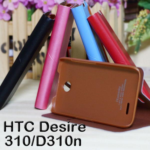 【簡約】 HTC Desire 310/D310n 側掀皮套/便攜錢包/側翻保護套/側開皮套/側掀套/硬殼