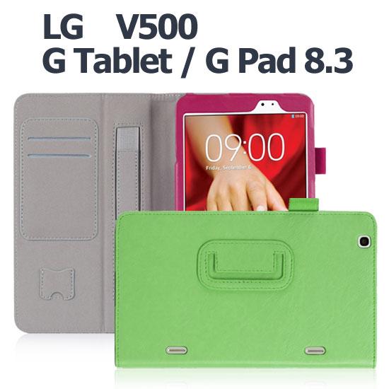 【手托、帶筆插】LG G Tablet 8.3 / G Pad 8.3 V500 牛皮紋書本保護皮套/平板專用保護套/支架斜立展示