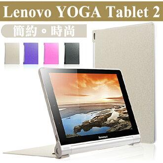 【超薄透明殼】聯想 Lenovo Yoga Tablet 2 830LC/830F 專用平板 蠶絲紋三折皮套/書本翻頁式保護套/保護殼/立架展示/YT2 8 830LC