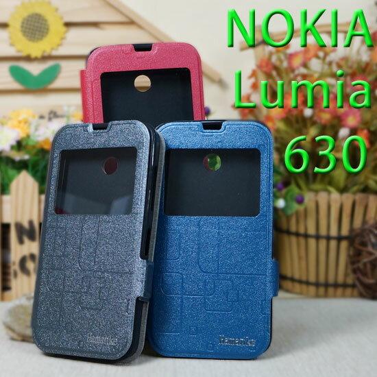 【熱銷款】NOKIA Lumia 630/Lumia 635 簡約視窗手機皮套/保護套/側掀磁扣保護套/斜立展示支架保護殼