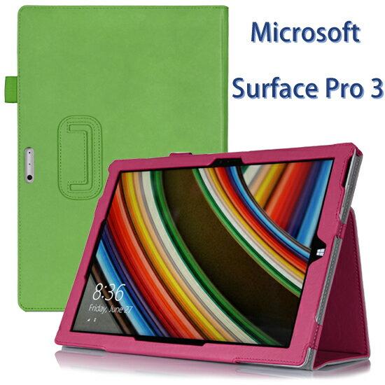 【手托、帶筆插】微軟 Microsoft Surface Pro 3 專用平板 牛皮紋保護皮套/書本式翻頁/斜立展示/可手持