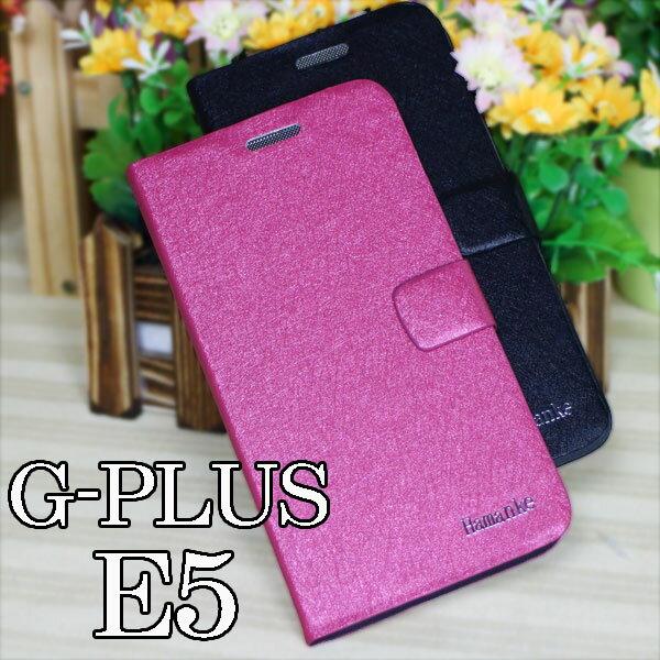 【寒晶】GIONEE/G-PLUS E5 側掀皮套/便攜錢包/側翻保護套/側開反扣皮套/側掀套/硬殼