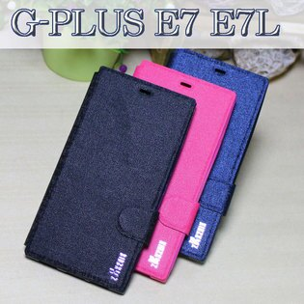 【翼側掀】GPLUS/G-PLUS E7/E7L 側掀皮套/便攜錢包/側翻保護套/側開反扣皮套/側掀套/軟殼