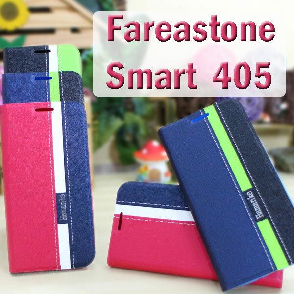 【卓越】遠傳 FET Smart 405/Alcatel ldol 2 mini s 側掀皮套/便攜錢包/側翻保護套/側開皮套/側掀套/軟殼~出清