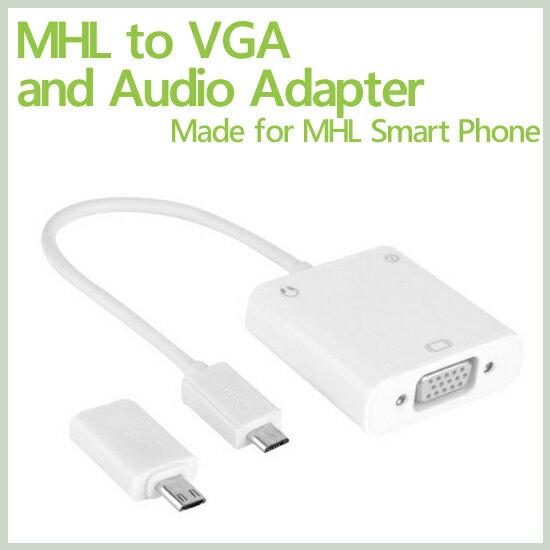 【雙頭 MHL VGA 影音傳輸轉接線】Sony Xperia Z2 D6503 L50w/Z2a D6563 ZL2/Z2 Tablet SGP52 手機 影像聲音輸出