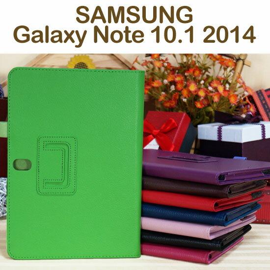【免運~斜立、帶筆插】三星 SAMSUNG Galaxy Note 10.1 2014 P6000 P6050 荔枝紋皮套/書本式側掀翻頁保護套/支架展示~清倉