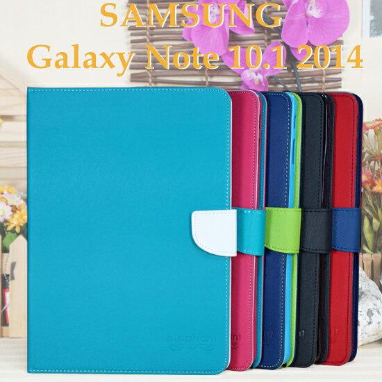 【免運~大象】三星 SAMSUNG Galaxy Note 10.1 2014 P6000 P6050 側翻平板皮套/側掀保護套/立架展示斜立保護殼~清倉