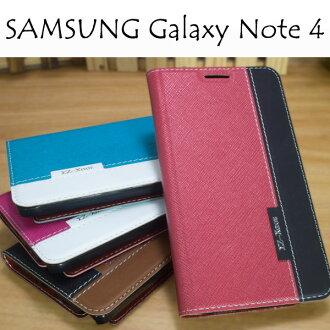 【吸合式】三星 SAMSUNG Galaxy Note 4 N910/SM-N910U 十字紋皮套/書本翻頁式側掀保護套/側開插卡手機套/斜立支架保護殼