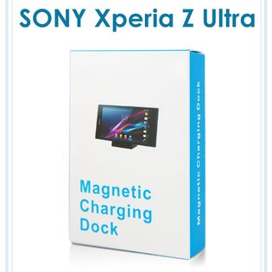 【磁扣充電組】SONY Xperia Z Ultra ZU XL-39h C6802 專用座充/充電底座/多媒體座/手機充電座/電池充電器