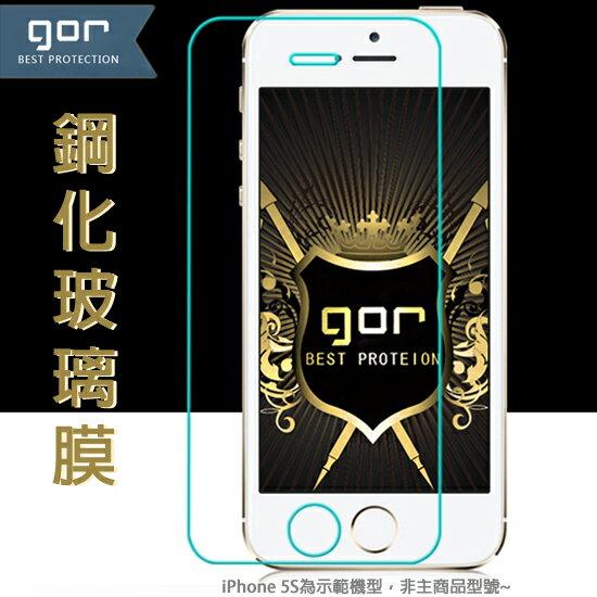 【GOR鋼化膜】SONY Xperia Z3 Tablet Compact SGP612/SGP641 平板 鋼化玻璃保護貼/9H硬度防刮保護膜/鋼化玻璃膜/防爆膜