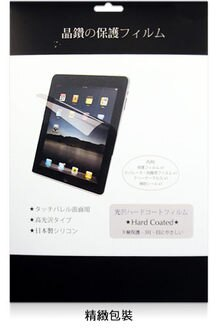 聯想 Lenovo IdeaTab S8-50LC/S8-50 專用平板保護套 水漾螢幕保護貼/靜電吸附/具修復功能的靜電貼