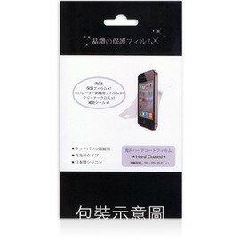SAMSUNG Galaxy S5 i9600/G900i 水漾螢幕保護貼/靜電吸附/具修復功能的靜電貼