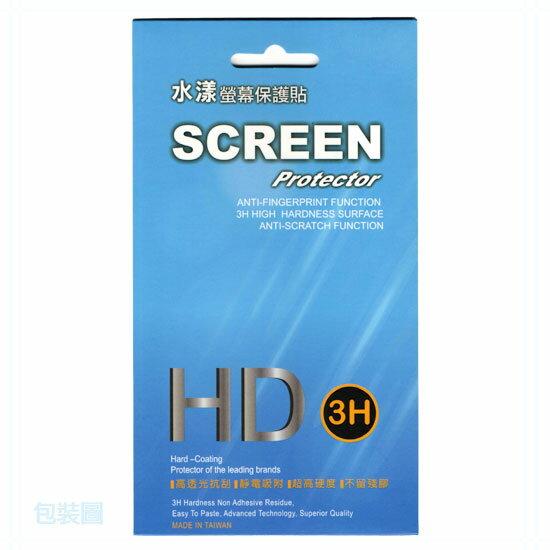 三星 Samsung Galaxy S7 edge G935FD 水漾螢幕保護貼/靜電吸附/具修復功能的靜電貼