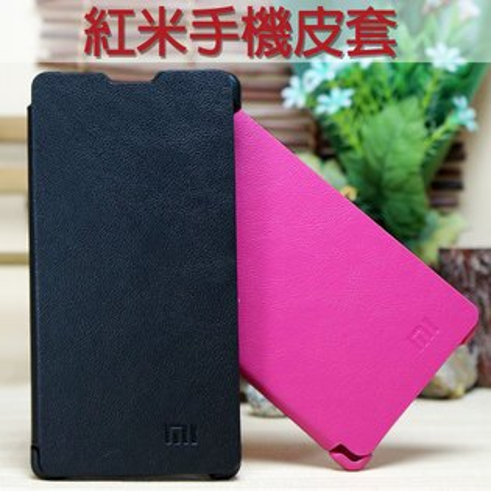 【背蓋式皮套】Xiaomi 小米2S / 紅米 HM1/紅米1S HM1SC/HM1SW MIUI/Mi 超薄型/翻頁式側掀保護套/側開手機套/掀蓋保護殼/小米