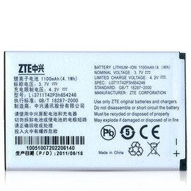【1100mAh】ZTE E880/N790/U232/R518S/U702/U790/U805/U806/V790/X920 Li3711T42P3h654246 原裝高容量電池/原裝電池~出清價
