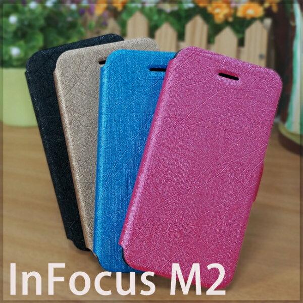 【磁扣】富可視 InFocus M2/M2+/M250 雨絲手機皮套/側掀保護套/斜立展示支架保護殼