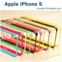 Apple 蘋果商品推薦【買一送一】For Apple iPhone 5/5s/SE  超薄透明邊框手機殼/環狀矽膠保護殼/TPU外殼