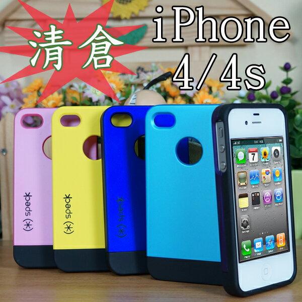 【出清】Apple iPhone 4/4S Speck背蓋保護殼/保護殼/保護套/外殼/硬殼/彩殼/撞色殼