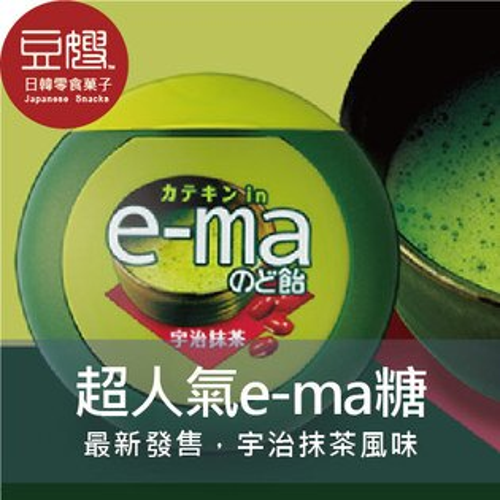 【豆嫂】日本零食 UHA味覺糖e-ma糖(宇治抹茶紅豆/葡萄)