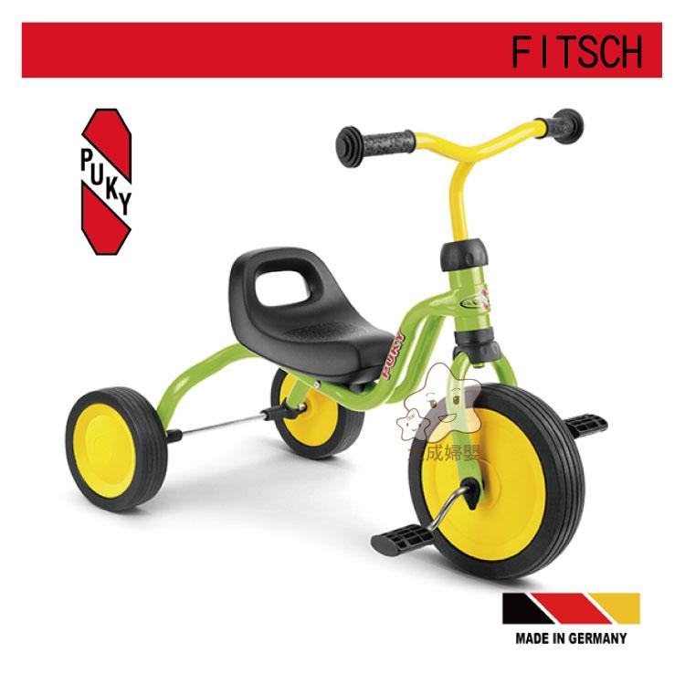【大成婦嬰】 德國原裝進口 PUKY  FITSCH 兒童三輪車 (適用於1.5歲以上) 1