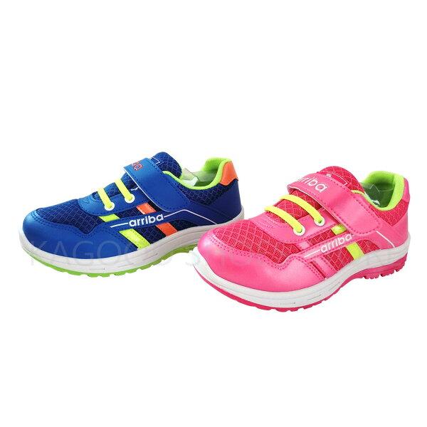 Arriba TD-6249 慢跑鞋 休閒鞋 桃/藍色款 女鞋 男鞋 童鞋