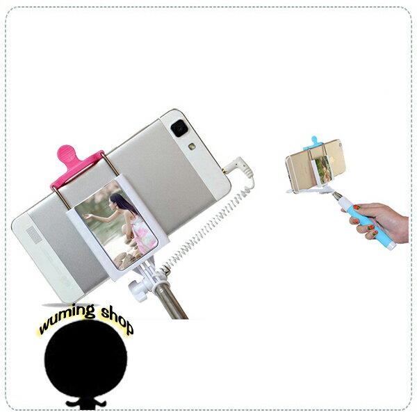 『無名』 新款 帶鏡子 免電池 通用 自拍神器 免藍芽 線控自拍桿 自拍器 手機 iPhone6 Z4 J06109