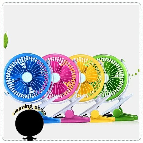 『無名』 夾式 2200mAh 迷你 USB 風扇 外出 口袋 充電式 可夾 小電扇 電風扇 18650 J07117