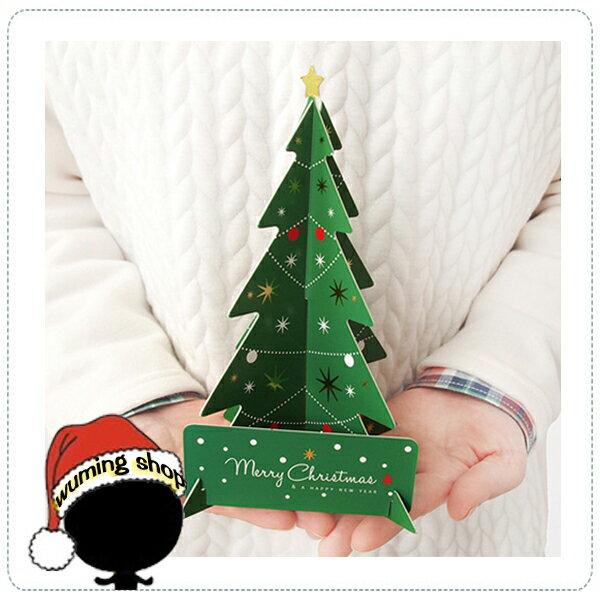『無名』 兩入 DIY 立體 手繪 聖誕樹 聖誕卡片 賀卡 新年卡片 交換禮物 耶誕樹 擺飾 手作 J12103