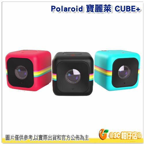 送16 8G 穿戴組 Polaroid 寶麗萊 CUBE CUBE PLUS 迷你 攝影