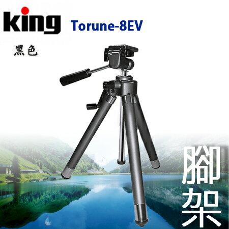 """【日本 King】TORUNE EV8 EV-8 超輕巧 8段式腳架 三腳架 (黑色)""""正經800"""""""