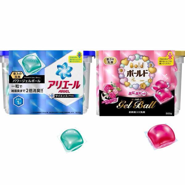 《香水樂園》 日本 寶僑 P&G 雙倍潔衣凝膠球 淨白/花香 罐裝 兩款可選