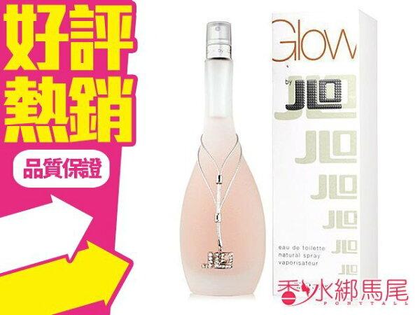 ◐香水綁馬尾◐ J. Lo 珍妮佛羅培茲 Glow 香水空瓶分裝 5ml