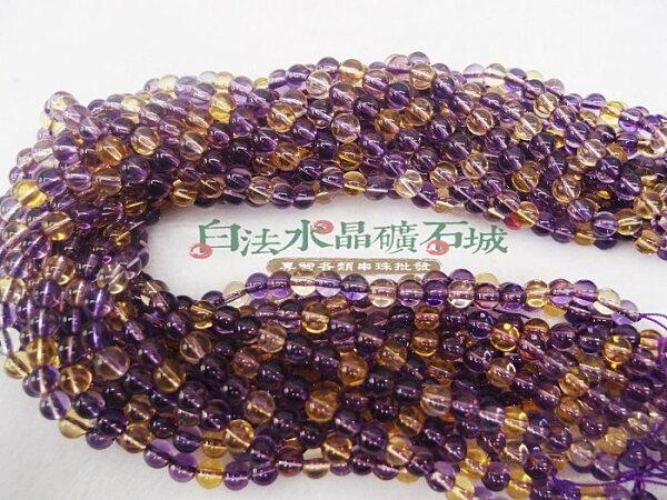 白法水晶礦石城    紫黃晶 6mm 串珠/條珠  首飾材料